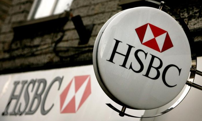 An HSBC boss been arrested and charged with fraud