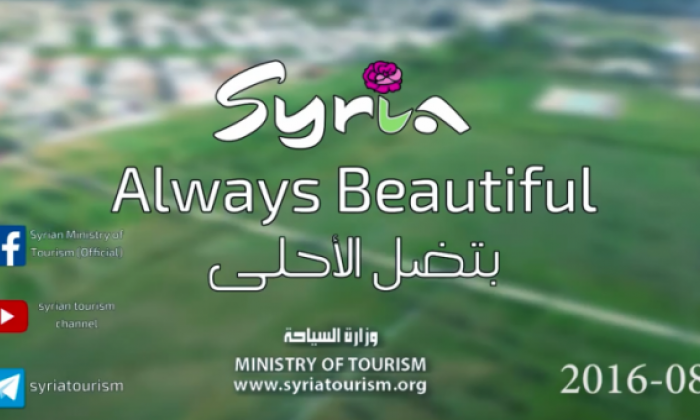 Is This The Most Ill Advised Advert Ever Syria Tourist Board