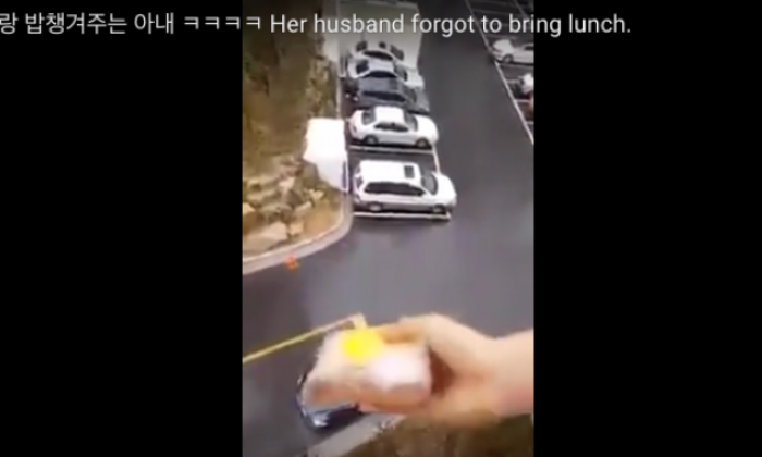This woman gives her husband his lunch like a boss