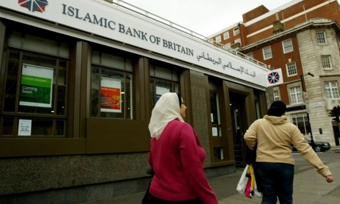 Muslim survey reflects 'combination of British and Muslim norms', says Policy Exchange's David Goodhart