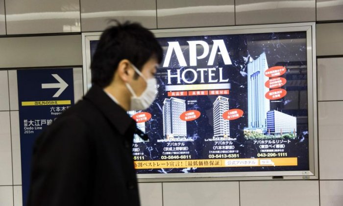 2. Tourist board calls for boycott of Japanese hotel over massacre denial claims