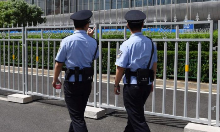 Bomber at Chinese nursery had nervous disease and was killed in attack