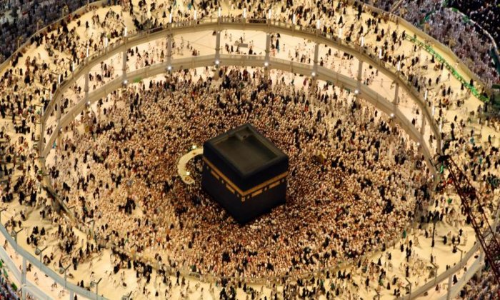 Qatar Crisis: Saudi Arabia re-opens border to allow Mecca pilgrimage