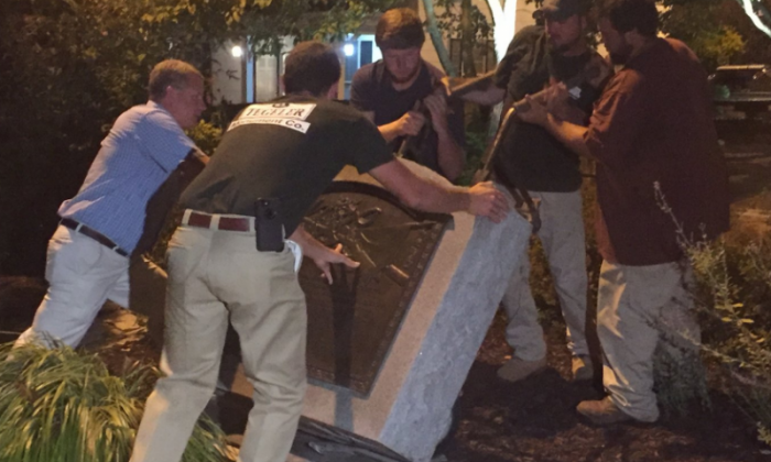 Confederate memorial removed from Maryland courthouse overnight