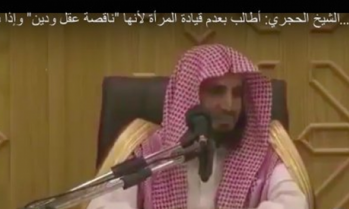 Saudi cleric says female brains a quarter the size of men's