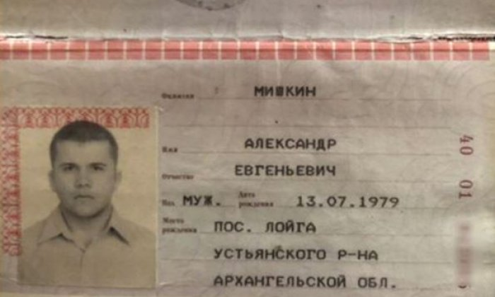 Bellingcat founder reveals how latest suspect was identified