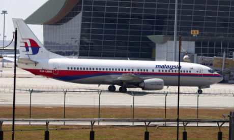 Part of the missing plane from flight MH370 is found on an island off the coast of Tanzania