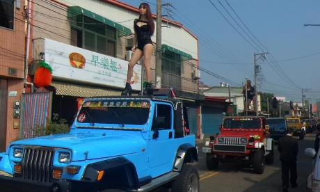 Funeral for senior government official in Taiwan features more than 50 pole dancers, after he asked for it in a dream - unfinished