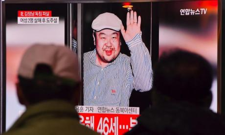 Arrest warrant issued for airline employee accused of poisoning Kim Jong Nam
