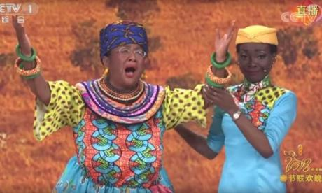 Chinese annual variety show criticised for 'racist blackface skit'